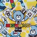 BIGBANG オリジナルYGベア ハングル名前入り耐水シール V.I ver