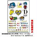 最新デザイン!BIGBANG D-LITE/ テソン  タトゥー&ネイルシール ハガキサイズ