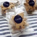 チョコチップ クッキー(1袋)