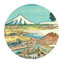カスタムナビ0139