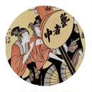 カスタムナ0064
