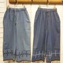 【NANEA】【インド製】デニム・裾刺繍ワイドパンツ