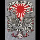 ZON オリジナルTシャツ/グレー