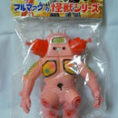 ブルマァク復刻版 キングジョー ピンク成型 耳部分:赤塗装 STサイズ 未開封