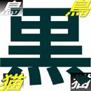 【2/28まで50%OFF】シンプルショッピングオークション~インバウンド戦略type2