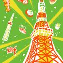TOKYO☆TOWER■AEGIS NOVA-green