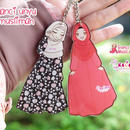 Free Muslimah Keychain for Order 10,000¥