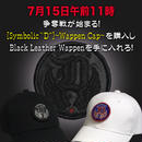 "【Symbolic ""D""】 ~wappan cap~"