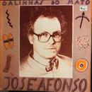 (LP) José Afonso /  Galinhas Do Mato   <world / portogal>