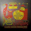 """(7""""/used) Tino Contreras / El Jazz Mexicano De Tino Contreras   <latin jazz>"""