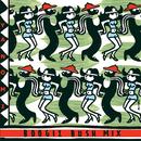 (MIXCD) DJ YANOMI / Boogie Bush Mix