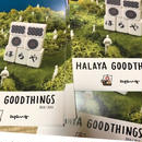 (カレンダー) HALAYA GOOD THINGS      <カレンダー>