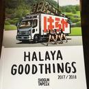 (カレンダー) Halaya - Goodthings