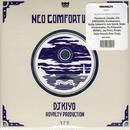 (MIXCD) DJ KIYO / NEO COMFORT 6    <MIX / HIPHOP/R&B>