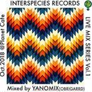 (MIXCD) DJ YANOMIX / Interspecies Live Mix vol.1  <mix / dancetracks / tribal>