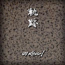 (2LP) DJ KRUSH / 軌跡 <HIPHOP / RAP>