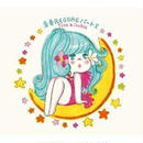 (LP) v.a./青春レゲエ パート2       <japanese /lovers>