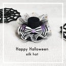 Halloween Silk Hat
