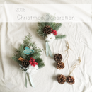 Christmas Decoration:グリーンプレート