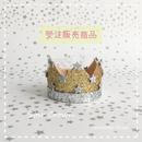 【受注販売商品】Star ★ Crown ゴールド