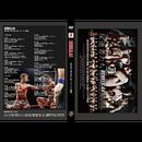 【DVD】REBELS.44 2016.7.10 ディファ有明