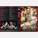【DVD】REBELS.35 2015.04.19 ディファ有明