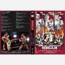 【DVD】REBELS.32 2014.12.23 新宿FACE