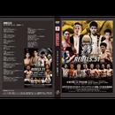 【DVD】REBELS.51 2017.6.11 後楽園ホール