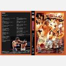 【DVD】REBELS.42 2016.04.03 ディファ有明