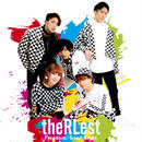 theRLest 1st single【Freedom/Good Night】ジャケット全6タイプ