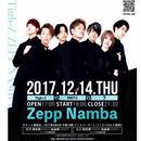 【50名限定】12/14 Zepp Namba 3マンチケット付きプレミアムパック Tigh-Z ver.