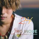 【再入荷受付】1st Photo book 「24」 SHO INOUE in OKINAWA  ネットサイン会   11/06