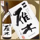【限定生産】雁木 純米酒 初搾り新酒【山田錦】28BY:無濾過生原酒 1800ml