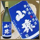 【限定生産】山猿 純米大吟醸【山田錦】26BY:無濾過生原酒 1800ml