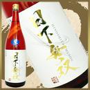 【限定生産】 日下無双 純米酒【西都の雫】29BY:無濾過生原酒 1800ml