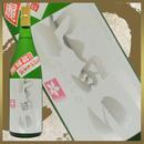 【限定生産】吟田川 吟醸酒【越淡麗】23BY:無濾過生原酒 1800ml