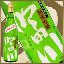 【限定生産】吟田川 純米吟醸 【五百万石】29BY:無濾過生原酒 1800ml