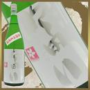 【限定生産】吟田川 吟醸酒【高嶺錦】23BY:無濾過生原酒 1800ml