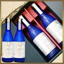 【限定生産】世界一統 特別純米 南方 日本酒スパークリング2本セット【山田錦】27BY:無濾過生原酒 270ml