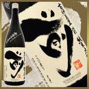【限定生産】古伊万里 前(さき) 純米大吟醸【佐賀県産山田錦】25BY:無濾過生原酒 1800ml
