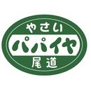 delifas!×尾道パパイヤダイエットプログラム