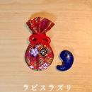 ★勾玉御守り★ラピスラズリMとかわいい小瓶のアロマペンダントセット☆香りのリーディングおみくじ付き!
