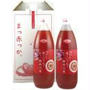 中まで赤〜いりんごジュース 大瓶1000ml╳2
