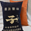 MAEKAKE CUSHION