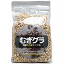 むぎグラ 国産もち麦シリアル 130g入  北海道・沖縄・離島不可商品