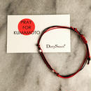✴︎pray for KUMAMOTO✴︎ charity bracelet