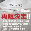 ★ヒストリー★ ボアパーカー ☆DIVINE ☆オリジナル