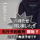 ボアパーカーStar☆D【ライトver】■ネイビー■【フルオーダー】DIVINEオリジナル