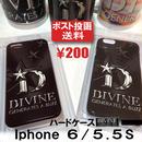 iphoneハードケース Star☆D
