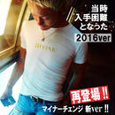 TシャツStar★D_金ラメ【NEW】ver☆White☆
